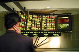 한국경제, 저성장 공포 확산