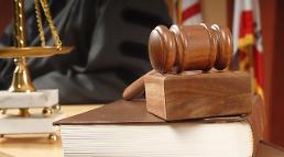 在韩外国人离婚诉讼  中国人数居首位
