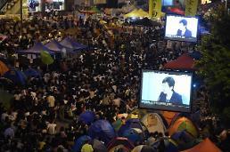 홍콩 민주화 시위 25일째...중국 무장경찰, 진압위해 출동 태세