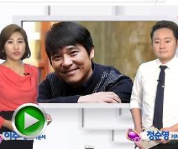 [AJU TV] 임창정 공식입장 열애설 부인, 함께 골프 즐긴 30대 일반여성 누구?