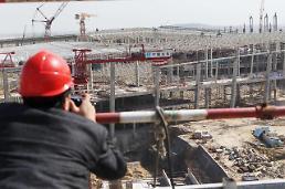 중국 하룻새 총 26조원 규모 인프라 사업 8개 허가