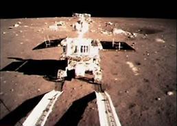중국 달 탐사위성 이제 지구 귀환 단계...24~26일 실험비행체 쏜다
