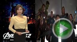 [AJU TV] 어벤져스2 예고편 유출…화려해진 액션 어떻길래 영상보니…