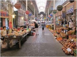 釜山传统市场率先对外国人施行免税服务