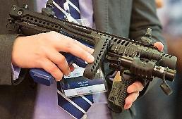 캐나다 국회의사당서 총격 사건
