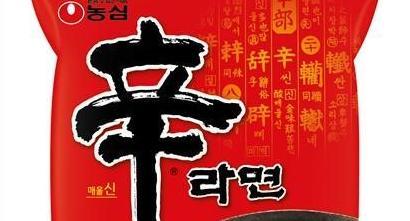My Love, Shin Ramyeon chosen by Chinese as South Korean myeongpum