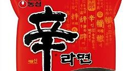 .My Love, Shin Ramyeon instant noodles chosen by Chinese as South Korean myeongpum with others .