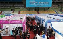 2014大图们倡议国际贸易投资博览会在韩举行