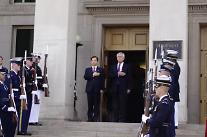 韩美防长出席第46次韩美安保会议