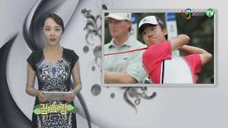 """[AJU TV] 프로골퍼 나상욱 약혼녀, """"성노예로 살다 버림받아"""" 영상 보니…"""