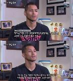 사람이좋다 전태풍 인종차별 받았다…나는 50:50 한국인