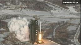 북한 핵탄두 소형화 능력 갖춰