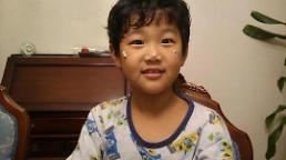 이종혁 아들 이준수, 생일 케이크 얼굴에 묻히고 미소만발