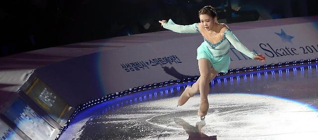 Park So-yeon places 5th at ISU senior Grand Prix event