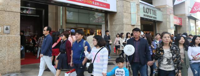 Tourists visiting S. Korea rise 15.4% in Jan.-Sept. period