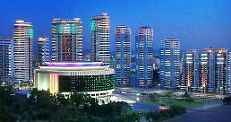 .韩学者:朝鲜涌现房产交易 平壤市中心公寓售价10万美元.