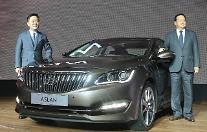 现代新款C级豪车ASLAN在韩发布
