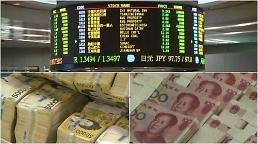 韩币未申报携带出境事件频发 中国公民占多数