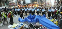 .Hong Kong protests: 20 hurt in street battles.