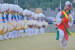 .Traditional Korean farmers band music Nongak likely to make UNESCO World Heritage List .