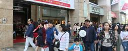 .S. Korea logs 1st tourism surplus in 28 months .