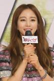 """.Actress Ye-seul Han wishes """"to be closer"""" to her fans through her role in 'Birth of a Beauty'."""