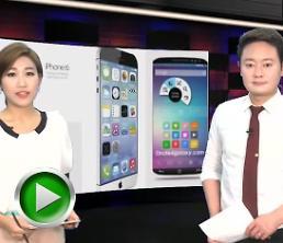 [AJU TV] 아이폰6·6플러스 애플스토어 가격공시, 통신사별 보조금 차이보니?