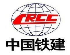중국철도건설