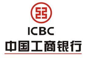 중국공상은행