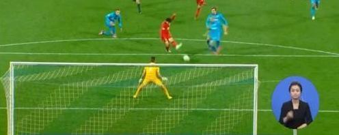 Leverkusens Son Heung-min welcomes Sonaldo nickname