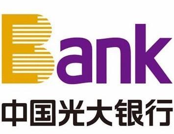 중국광대은행