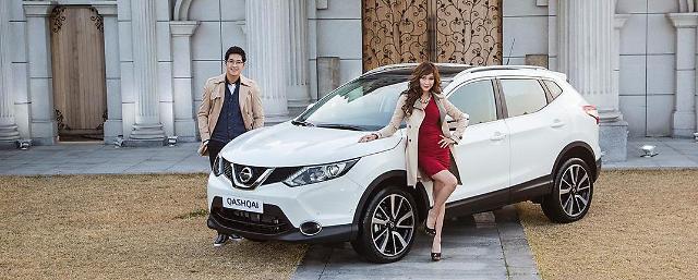 Nissan starts selling diesel-powered SUV Qashqai