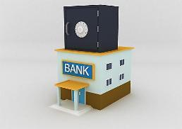 위험 권하는 은행, 책임은 회피
