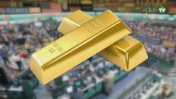 금값은 상승, 전망 어두워…