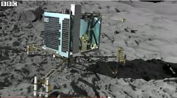 혜성 탐사로봇 신호 사라져