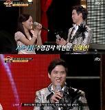 히든싱어3 왕중왕전, 박현빈 모창자 결승전 진출