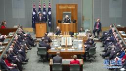 시진핑, 호주 의회서 연설…중국 발전 3대 견해 피력