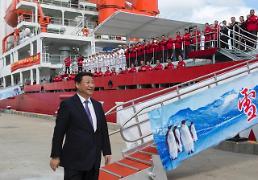 [영상중국] 시진핑 중국 주석, 호주에서 中 자랑 쉐룽호 탑승