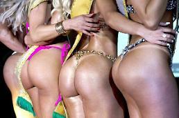 누구 엉덩이가 제일 예뻐?