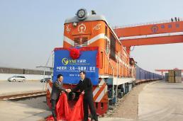 [영상중국] 중국∼스페인 화물열차 개통… 철의 실크로드 시대 개막