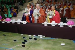 .都罗展望台举办中韩日佛教和平法会.