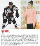 원나잇한 것도 아니고… 과거 김원중 후배글에 네티즌 김연아 잘 헤어졌다