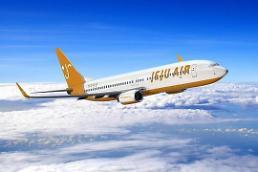 济州航空推出12月特价票  春节机票抢先预售