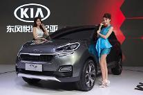 现代起亚广州车展发布新车