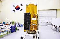 """韩国计划明年初发射""""阿里郎3A号""""卫星"""