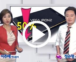 """[AJU TV] 베가팝업노트 사용자 중심 숨겨진 기능 알아보니 """"팬택 살릴 묘수?"""""""