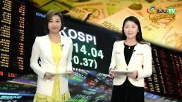 [AJU TV] 이정하의 5분 재테크 ⑬ : 후강퉁 개막 상하이항만그룹 주가, 상한가 기록
