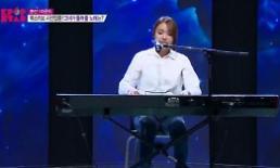 네티즌, 'K팝스타4' 이진아 '시간아 천천히' 극찬에 의견 분분