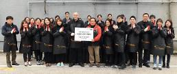 재규어 랜드로버 코리아, 사랑의 연탄나눔 봉사·성금 1000만원 기부