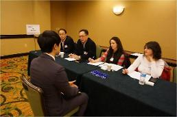 코트라, 미국서 현지 진출 자동차부품 기업 채용 박람회